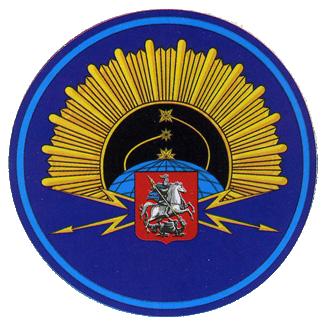 Московский военный институт радиоэлектроники Космических войск