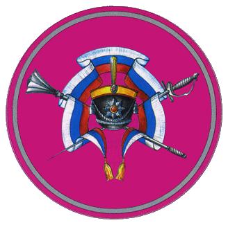 Центральное вещевое управление Министерства обороны