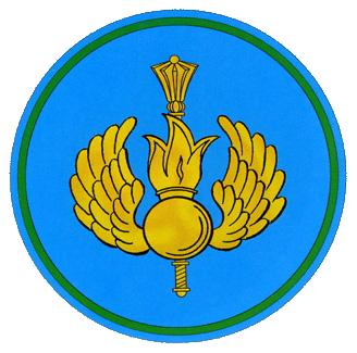 Командование Воздушно-десантных войск