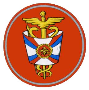 Управление финансово-экономической деятельности центрального аппарата Министерства обороны