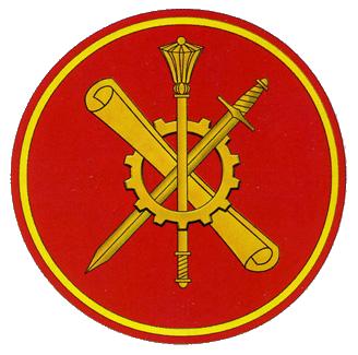 Военно-научный комитет Сухопутных войск