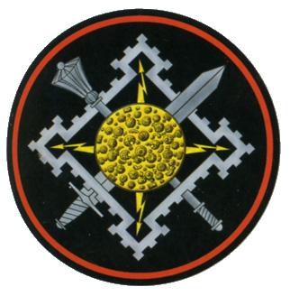 9-е Центральное управление Министерства обороны