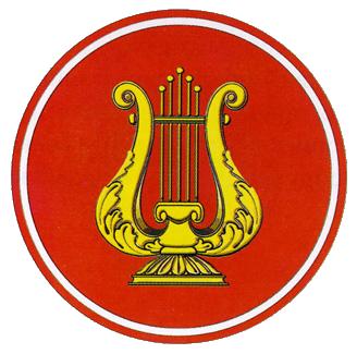 Военно-оркестровая служба