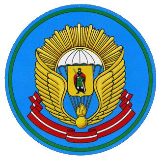 Рязанское высшее воздушно-десантное командное училище имени генерала армии В. Ф. Маргелова