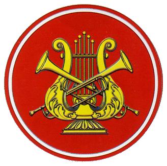 Отдельный военный показательный оркестр Министерства обороны