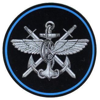 Служба военных сообщений