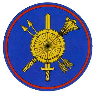 Командование Ракетных войск стратегического назначения