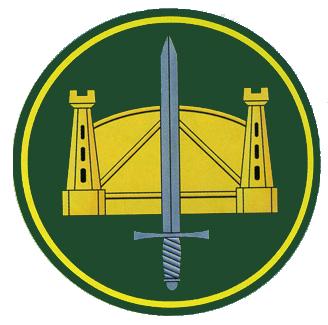 58-я армия