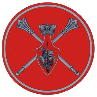 Аппарат Министра обороны