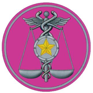 Управление труда и заработной платы гражданского персонала Министерства обороны