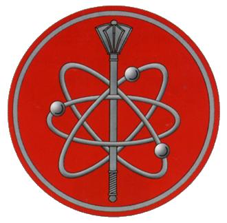 12-е Главное управление Министерства обороны