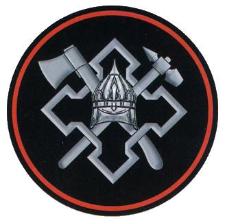 Служба расквартирования и обустройства Министерства обороны
