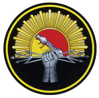 Военный институт радиоэлектроники
