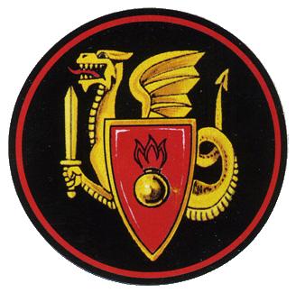 1-я отдельная стрелковая бригада охраны Министерства обороны
