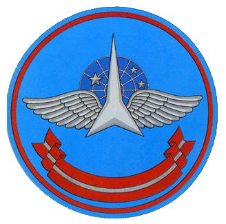 30-й Центральный научно-исследовательский институт Министерства обороны