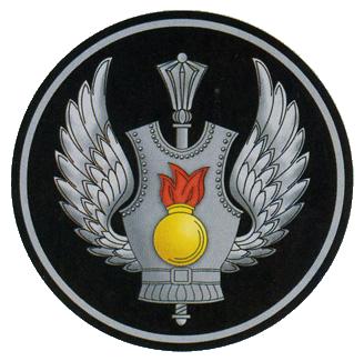 Главное автобронетанковое управление Министерства обороны