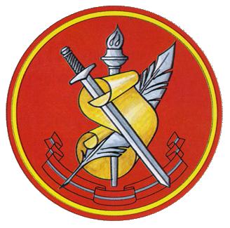 Институт военной истории Министерства обороны