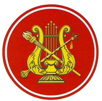Московская военная консерватория (военный институт)