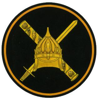 Отдельные должностные лица, органы военного управления и организации Генерального штаба