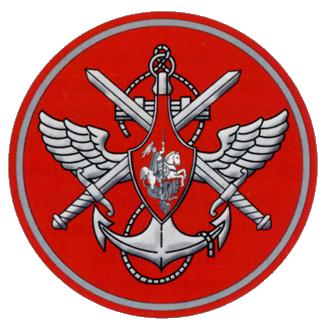Отдельные должностные лица, органов военного управления и организаций Министерства обороны