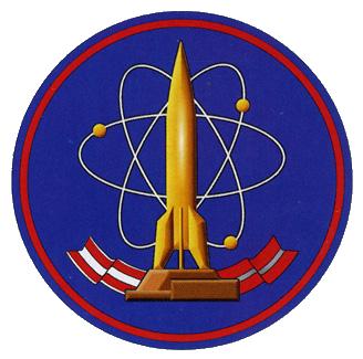4-й Государственный центральный межвидовый полигон Министерства обороны
