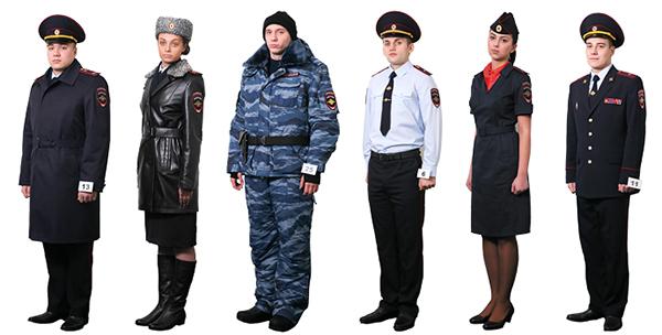 Форма полиции новая