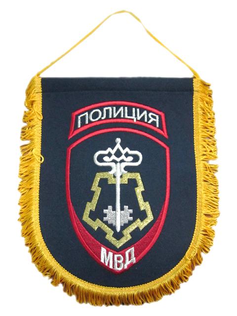 Вымпел Полиция Вневедомственная охрана МВД России вышивка