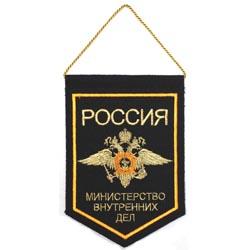 Вымпел ВМ-17 Россия МВД вышивка